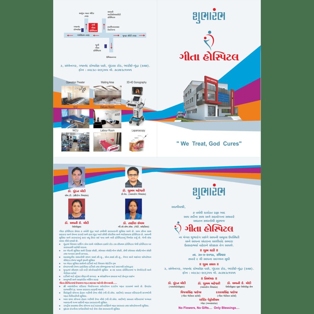 invitation card and cover  padmavati enterprise